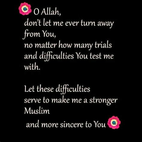 Aameen | Islamic quotes, Allah, Faith quotes