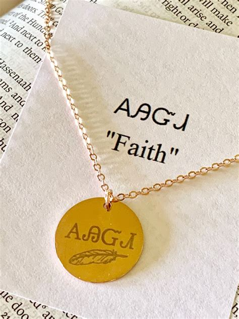 Faith Cherokee necklace, engraved necklace (With images