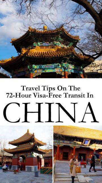 How To Get A Visa To China   Tips on China's 72-Hour Visa
