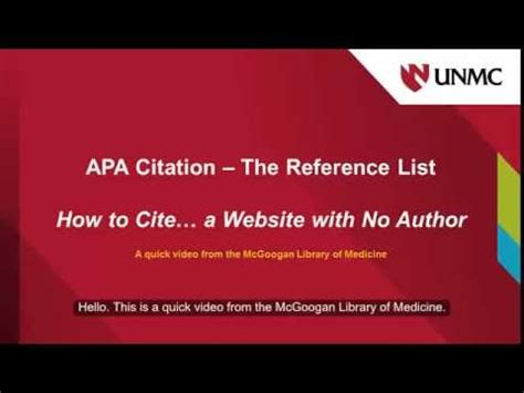 APA CITATION FOR ONLINE NEWS ARTICLE WITH NO AUTHOR