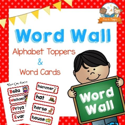 Word Wall Red - Pre-K Pages