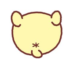 Animated Pompompurin by SANRIO