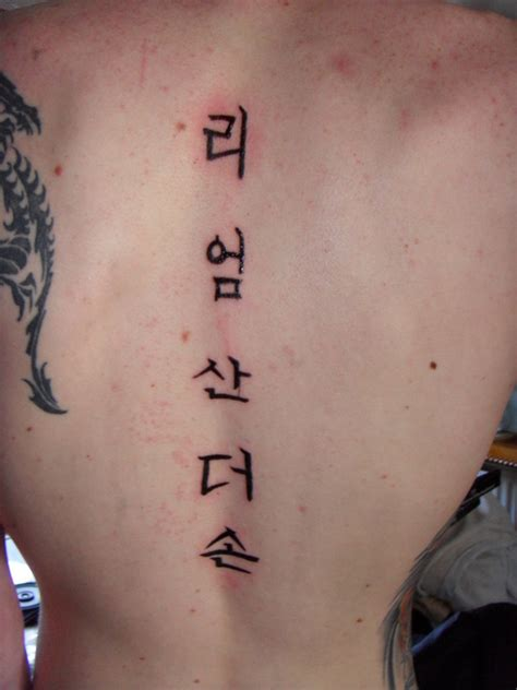 Korean Tattoos Designs, Ideas and Meaning   Tattoos For You