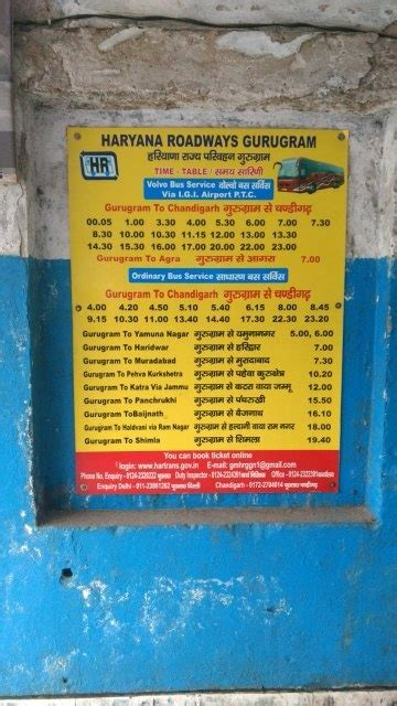 How to reach Mathura from Gurgaon in a bus - Quora