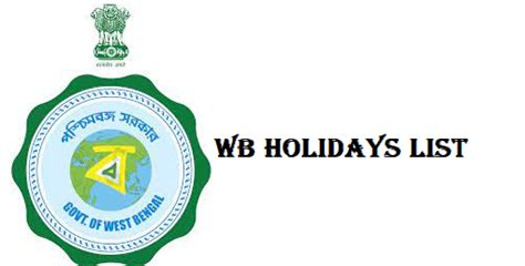 West Bengal Holidays List 2022: Government, Public, WB