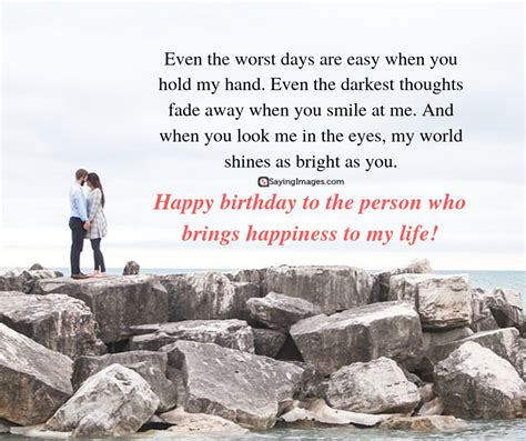 Romantic Quotes Birthday Girlfriend - Daily Quotes