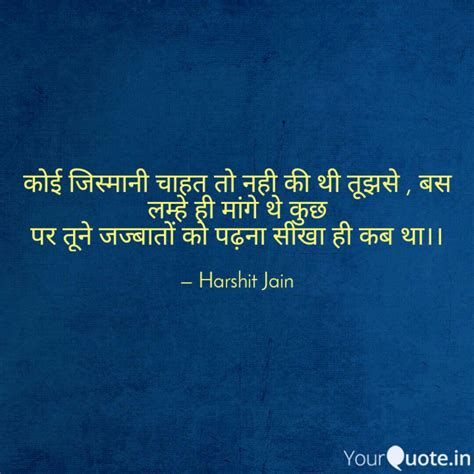 Mauidining: People Are Selfish Quotes In Hindi